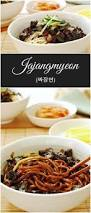 best 25 korean food recipes ideas on pinterest healthy korean