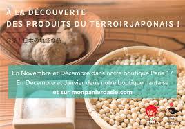 produits cuisine mon panier d asie épicerie asiatique en ligne produits japonais