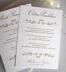 personalized cards wedding personalized menu card menu cards menu cards