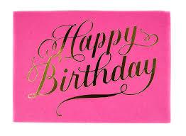 happy birthday cards online free happy birthday cards online free card design ideas