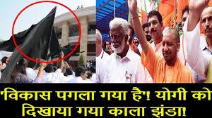 Ssp Flags Vikasgonecrazy 1 Black Flag Shown To Yogi U0027s Convoy In Gujarat