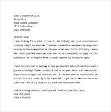 retail cover letter retail sales associate cover letter template