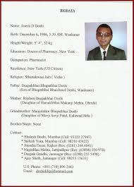 resume format for marriage how to write a job bio data design resume template biodata for job 14 biodata form for job sendletters info new
