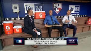 lexus club infield texas rangers trade deadline latest news and rumors mlb com