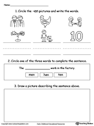 word recognition writing and drawing ug words