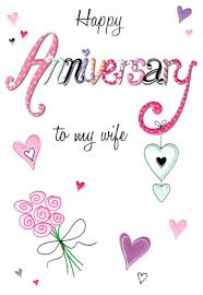 anniversary greeting cards our anniversary greeting card cards kates