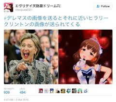 Meme Video - japanese twitter users expose hillary clinton as video game anime