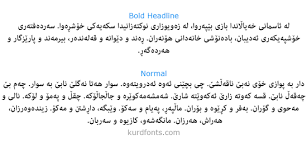 download adobe arabic regular font for free