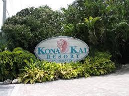 Kona Botanical Gardens The Entrance Picture Of Kona Resort Gallery Botanic