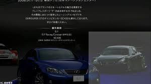 lexus racing car lexus is f racing concept at tokyo auto salon motor1 com photos