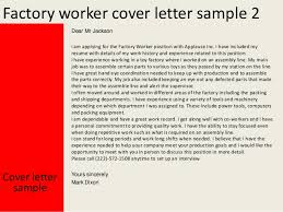 cover letter for factory work 14045