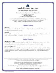 Job Resume Examples With References by Examples Of A Job Resume Sample Resume123