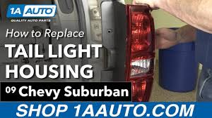 2007 chevy silverado tail lights how to replace install tail light housing 2007 14 chevy suburban