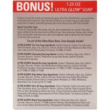 Ultra Tan Columbia Sc Ultra Glow Fade Cream With Bonus Complexion Bar 1 8 Oz Box