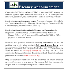Resume On Pme July 2015 All Jobs Nepal
