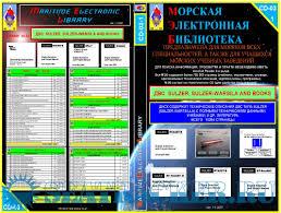 03 1 engine sulzer wartsila maritime electronic library ermo83