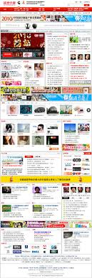 layout web portal showcase of web design in china from imitation to innovation