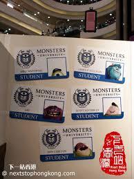 enroll monsters university square 2