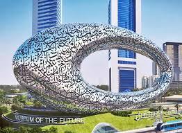 dubai reveals plans for 3d printed u0027museum of the future