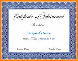award certificate samples 7 free blank certificate templates for word monthly budget forms