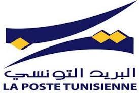 ouverture bureaux de poste tunis les horaires d ouverture des bureaux de poste durant le mois