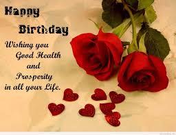 Happy Birthdays Wishes Happy Birthday Wishes For The Day