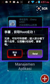 master key root apk rooting my android phone using key root master