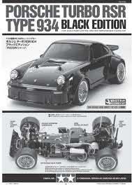 tamiya porsche 934 assembly manual of tamiya 47362 porsche turbo rsr type 934 black