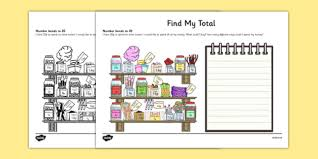 my total number bonds to 20 activity sheet worksheet