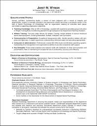Certification On A Resume No Job Experience Resume Example Examples Of Resumes Acting Resume