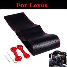 lexus wheels on rav4 lexus wheel cover promotion shop for promotional lexus wheel cover