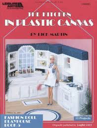 the kitchen in plastic canvas epattern leisurearts com