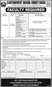 journalists jobs in pakistan airlines international government jobs private jobs in pakistan 2018