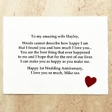 personalised first wedding anniversary gift by jenny arnott cards