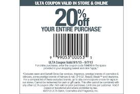 top printable retail coupons deals in the mitten michigan