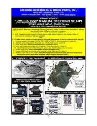 kenworth parts catalog steering rebuilders u0026 truck parts inc gemmer ross trw