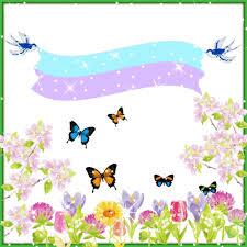nowruz greeting cards birds wish happy nowruz free nowruz ecards greeting cards