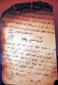 Ottoman Studies by Institute For Oriental Studies In Sarajevo Hazine