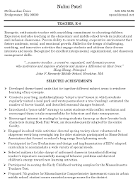 Achievements In Resume Sample by Stunning Teacher Resume Sample For Substitute Teaching Featuring
