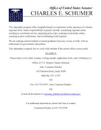 internship opportunities hofstra english
