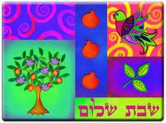 challah plates hebrew shabbat shalom and pomegranate challah plate by world of