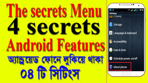 android secrets android secrets menu 4 amazing features settings bangla