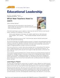 what new teachers need to learn pdf download available