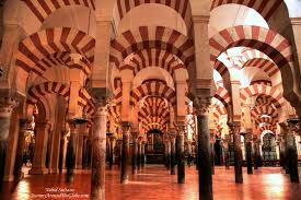 Moorish Design Cordoba Journey Around The Globe