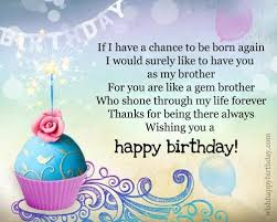 send birthday cards birthday special greeting cards happybirthdaybrothergreetings send