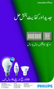 philips led night light bulb knowledge for all philips switches led lights bulbs for 15 years