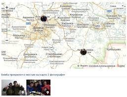 topes osce 2016 dnr captured kominternovo in grey zone near mariupol liveuamap com