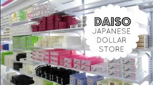 image gallery japanese stores near me