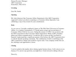 greeting in a cover letter 28 images ophthalmic technician