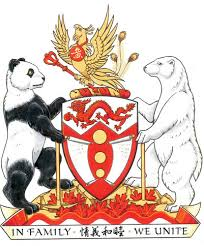 the official canadian wong family crest